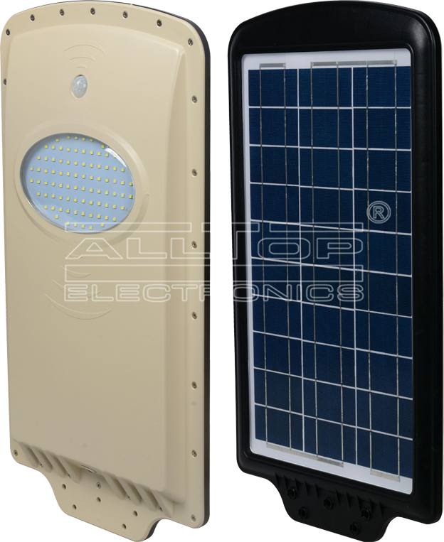 12W All-In-One Solar LED Street Light with sensor