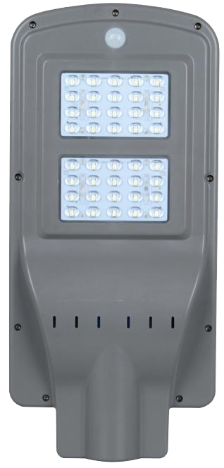40W All-in-one solar led street ligh with sensor