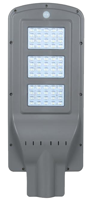60W All-in-one solar led street ligh with sensor