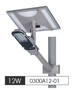 12W Solar LED Street Light System