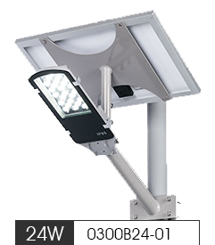 24W Solar LED Street Light System