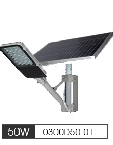 50W Solar LED Street Light System