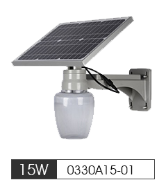 15W Solar LED Street Light System-2