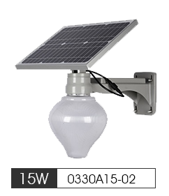 15W Solar LED Street Light System