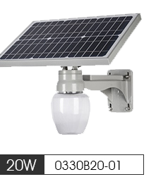 20W Solar LED Street Light System-2