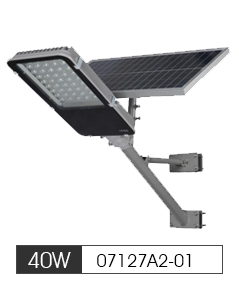 40W Solar LED Street Light System