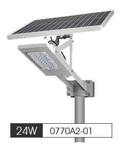 24W Solar LED Street Light system-2