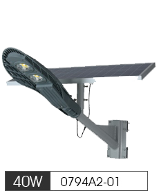 40W Solar LED Street Light System-2