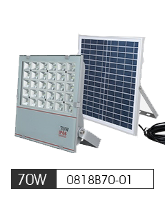 Solar Led Flood Light 70W